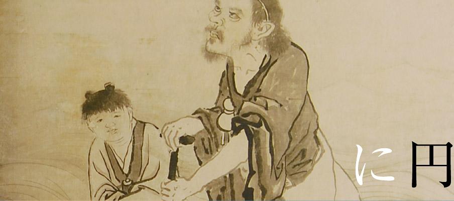円山応挙の画像 p1_11