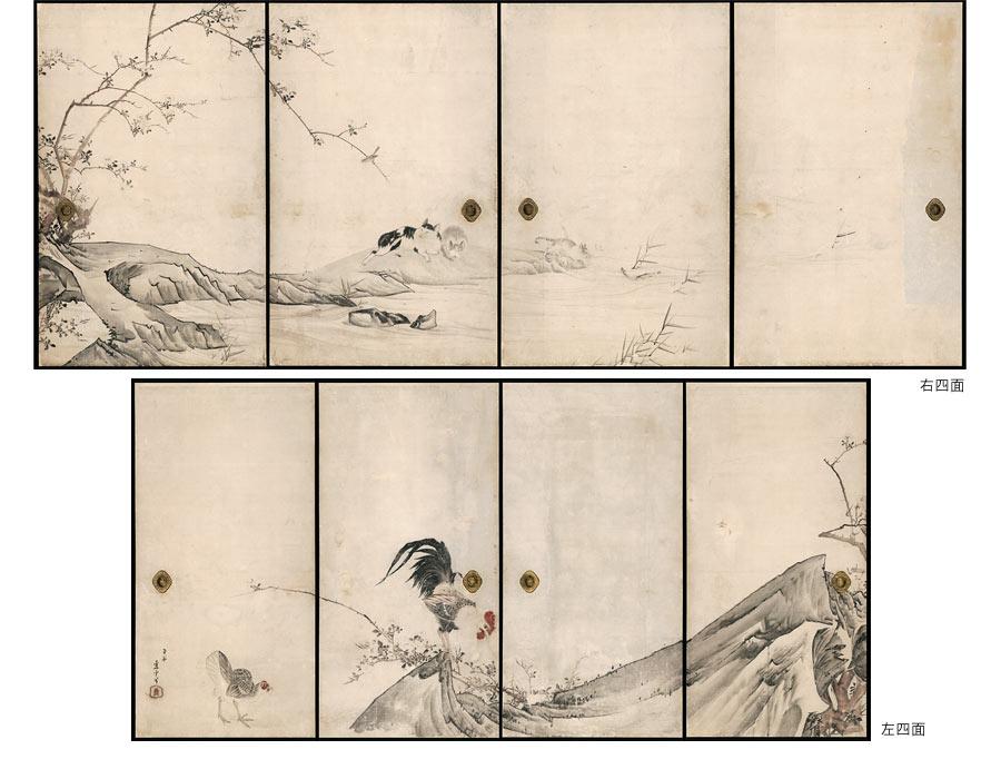 長沢芦雪の画像 p1_17
